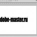 Скачиваем Adobe Photoshop