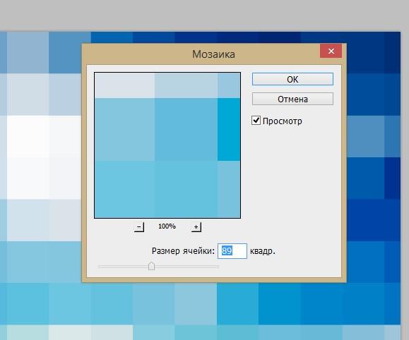 effect_mozayki3