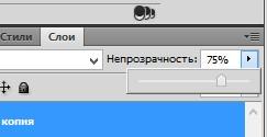 effect_mozayki5