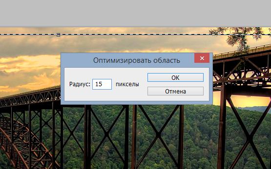 kak_okruglity_ugli_fotoshop6