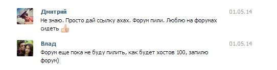 forum_pili
