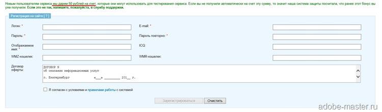 yadro_dlya_sait2