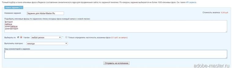 yadro_dlya_sait4