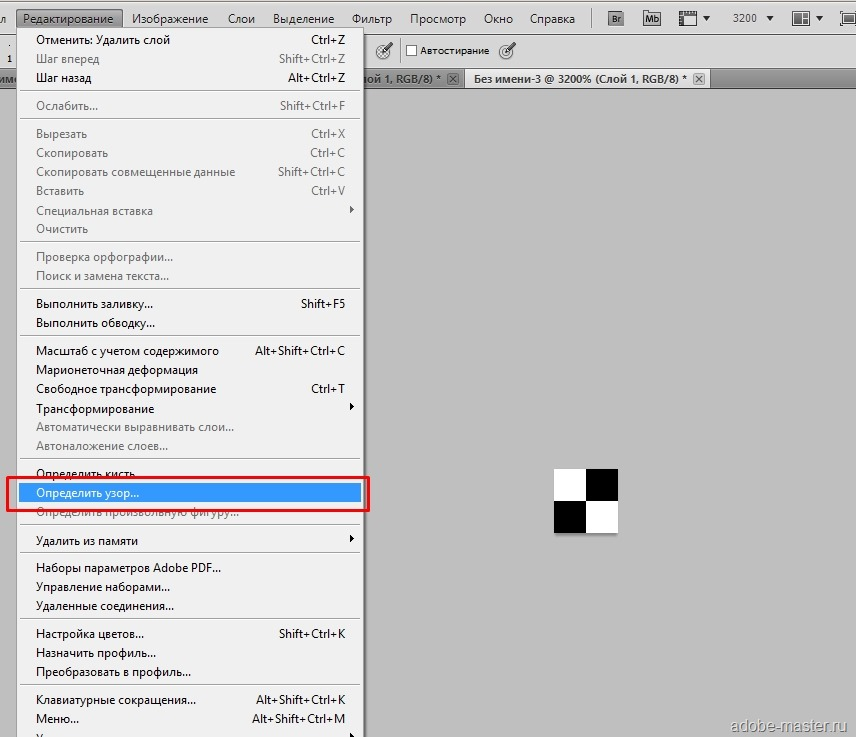 Урок 20 Как сделать узор в фотошопе - Уроки по Lightroom и ...: http://adobe-master.ru/urok-20-kak-sdelat-uzor-v-fotoshope.html