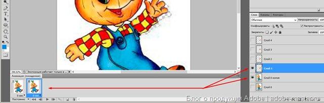 kak-delaty-animaciy-fotoshop10