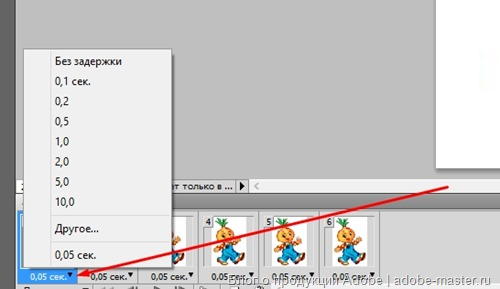 kak-delaty-animaciy-fotoshop11