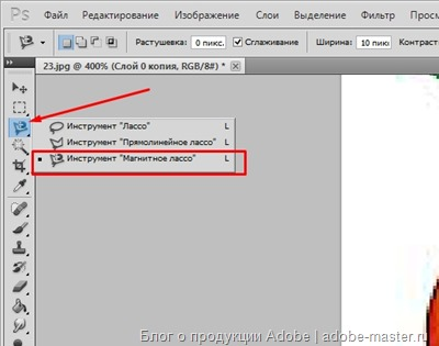 kak-delaty-animaciy-fotoshop2