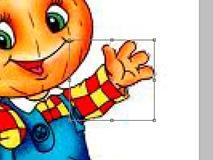 kak-delaty-animaciy-fotoshop5