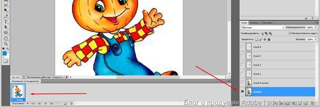 kak-delaty-animaciy-fotoshop8