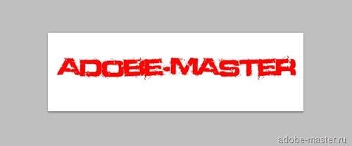 logo_prostoe_fotoshop1