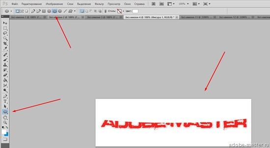 logo_prostoe_fotoshop7