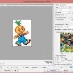 Урок 25 Как сделать анимацию в фотошопе