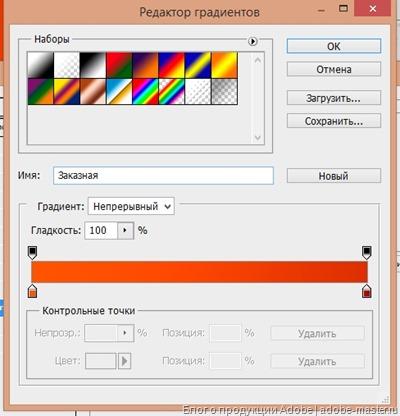 novogodnie-oboi4