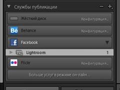 public-facebook-ligtroom5