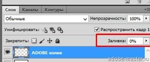 kak-sdelaty-teni-fotoshop11