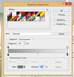kak-sdelaty-teni-fotoshop12