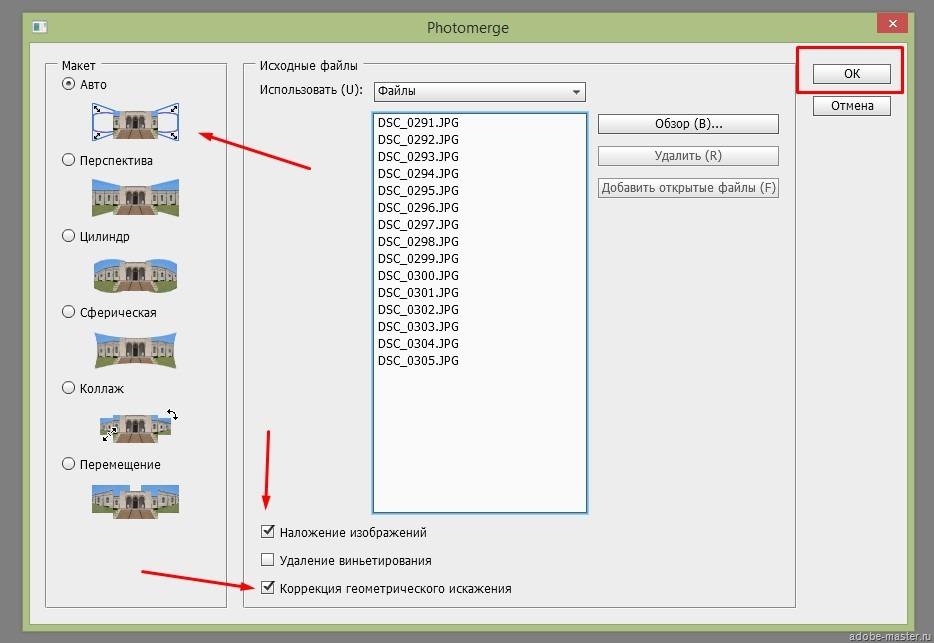 Как сделать img файл - Priminfo