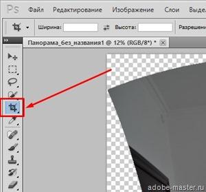 kak-delaty-panoramu-v-photoshope7