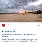 Instagram позволил загружать прямоугольные фото