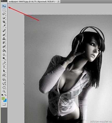 3-effect-v-fotoshope5
