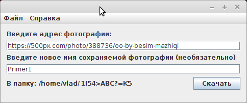 500px-programm4