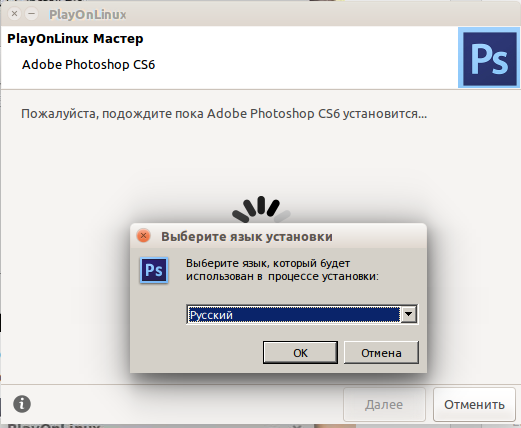 Photoshop-plus-linux7