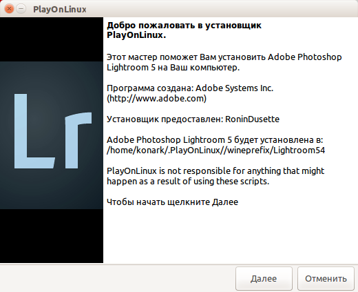 lightroom-plus-linux2