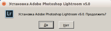 lightroom-plus-linux5