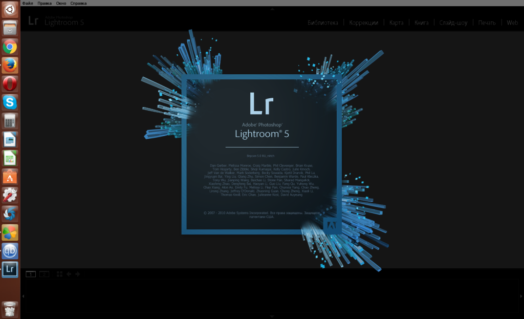 screen-lightroom-linux
