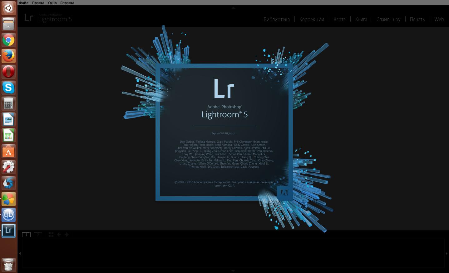 для знакомства с linux подойдет