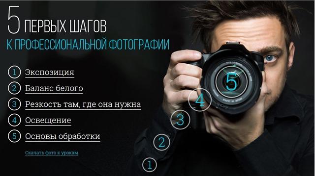 five-steps-screenshot1