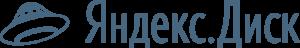 logo-yandeks-disk