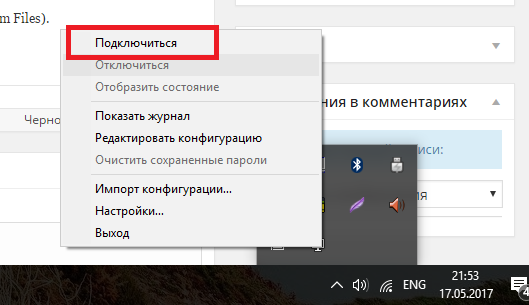 OpenVPN3