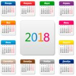 Календарная сетка 2018 года для фотошопа (psd)