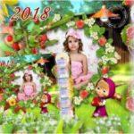 Детский календарь 2018 год для фотошопа