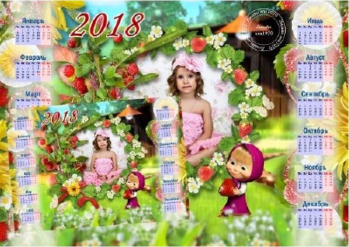 детский календарь 2018