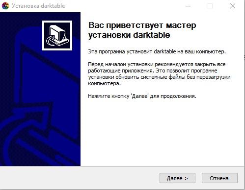 Darktable вышел на Windows / Заменит ли он Lightroom?