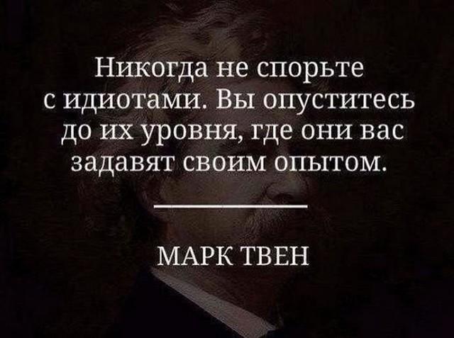 Картинки по запросу anonymous высказывания на русском